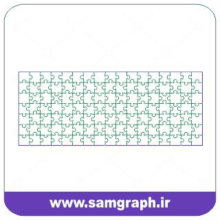 وکتور تیکه های پازل - puzzel vector