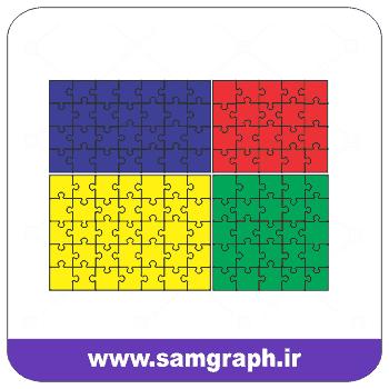 وکتور پک پازل - puzzel pack vector