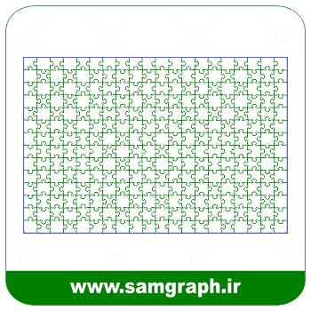 وکتور پازل کامل - puzzel vector