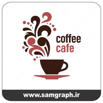 وکتور رایگان لیوان قهوه داغ - Free Vector Hot Coffee Mug