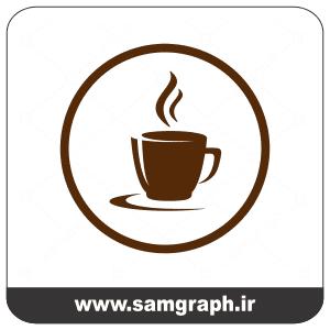 وکتور رایگان فنجان نوشیدنی گرم - Vector Hot drink free