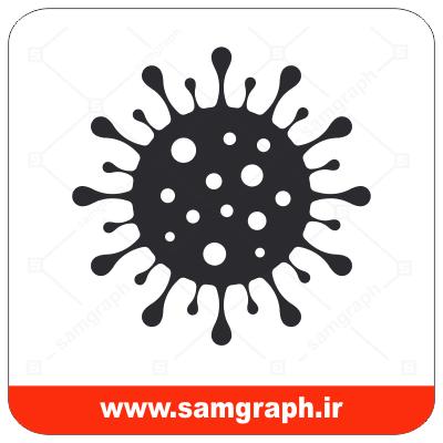وکتور تصویر کرونا ویروس - Corona virus vector image