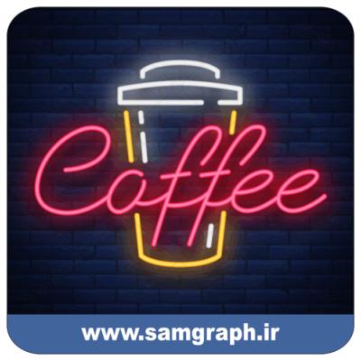 وکتور ماگ قهوه لاکچری - Vector coffee mug