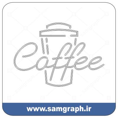 وکتور نئون ماگ قهوه لاکچری - Vector coffee mug