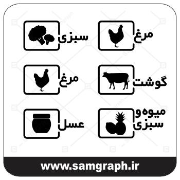 وکتور و طرح مرغ گوشت عسل میوه سبزی - مناسب فروشگاه مواد غذایی