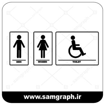 وکتور تابلو راهنما زنانه ، مردانه و معلولین