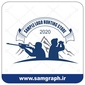 لوگو و آرم فروشگاه لوازم شکار - هانتر شاپ - hunting vector logo