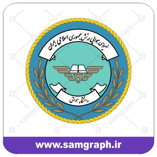 وکتور لوگو نیروی هوایی ارتش جمهوری اسلامی ایران