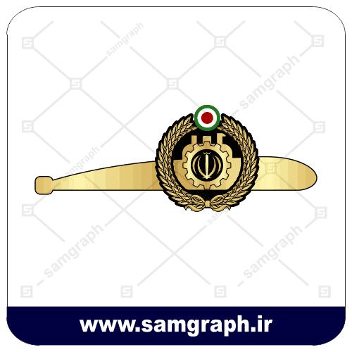 وکتور نشان افسر زیر دریایی نیروی دریایی - بدج و نشان سینه