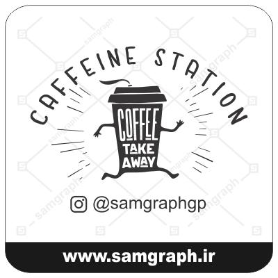وکتور لوگو ایستگاه کافئین-cafe-station-instagram-caffee-take-away-mag-runer-coffee