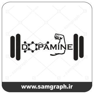 وکتور لوگو و آرم بدنسازی دنبل دوپامین - Dopamin logo vector
