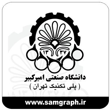 وکتور لوگو و آرم دانشگاه امیرکبیر - university - College