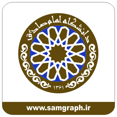 وکتور لوگو و آرم دانشگاه امام صادق - university - College
