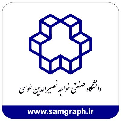 وکتور لوگو و آرم دانشگاه خواجه نصیرالدین طوسی - university - College