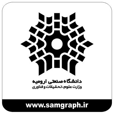 وکتور لوگو و آرم دانشگاه صنعتی ارومیه - university