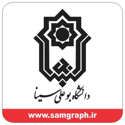 دانلود وکتور لوگو و آرم دانشگاه بوعلی سینا تهران