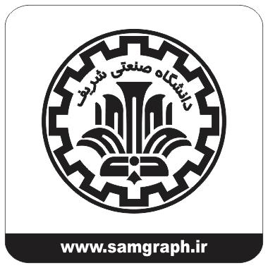 وکتور لوگو و آرم دانشگاه صنعتی شریف تهران