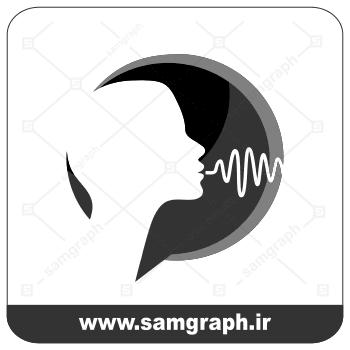 وکتور لوگو گفتار درمانی - Vector speech therapy logo