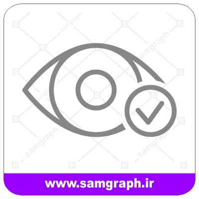 وکتور چشم سالم - Healthy Eye Vector
