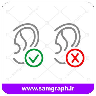 وکتور گوش سالم و ناسالم - Healthy and unhealthy ear vector