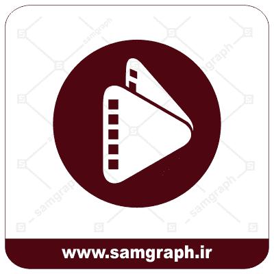 وکتور لوگو آرم صدا و سیمای تلویزیون - شبکه تماشا