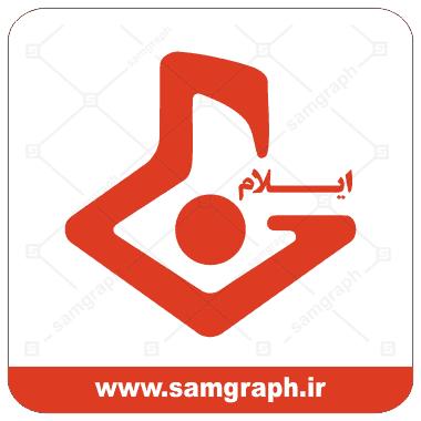 وکتور لوگو آرم صدا و سیمای شبکه تلویزیون استان ایلام