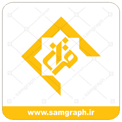 وکتور لوگو آرم صدا و سیمای شبکه قرآن تلویزیون