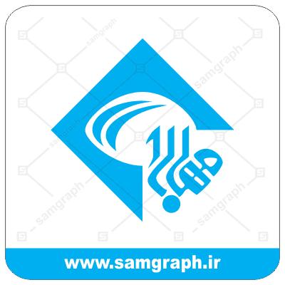 وکتور لوگو آرم صدا و سیمای تلویزیون - شبکه شهر مهاباد