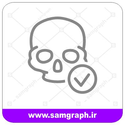 وکتور جمجمه سالم - Healthy skull vector