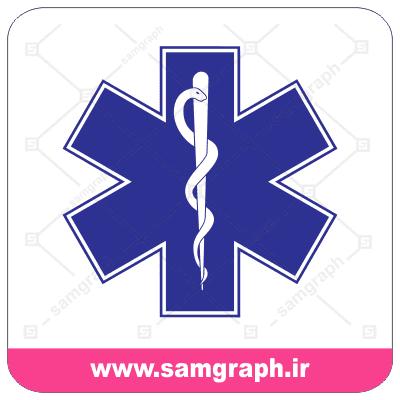 وکتور ارم لوگو امداد و نجات اورژانسی آمبولانس -vector Ambulance emergency rescue