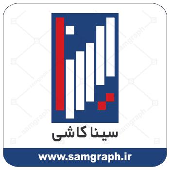 وکتور لوگو کاشی سینا - Sina Tile Logo Vector