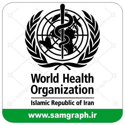 وکتور لوگو و آرم سازمان جهانی بهداشت - Vector World Health Organization