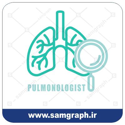 وکتور چکاپ ریه - Lung checkup vector