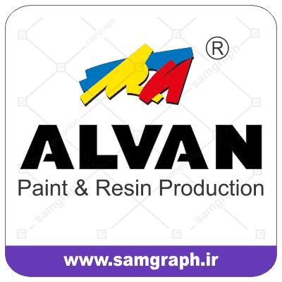 https://dl.samgraph.ir/files-logo/logo-vector-arm-alvan-rang-paint-resin-production2.zip