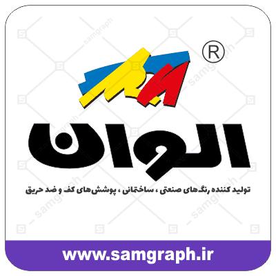 https://dl.samgraph.ir/files-logo/logo-vector-arm-alvan-rang-paint-resin-production.zip