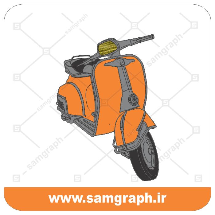 وکتور موتور سیکلت - موتور وسپا - kiko vespa motor