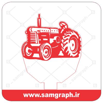 طرح وکتور تراکتور 3D بالبینگ - Download 3D tractor balbing Vector