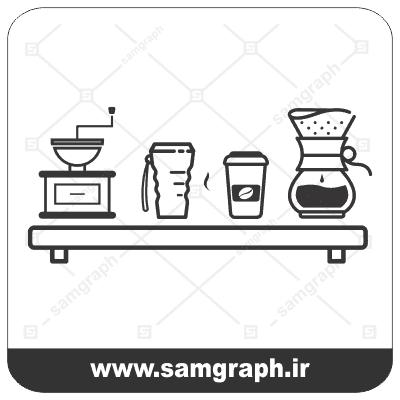 وکتور لوگو و آرم قهوه شیرجوش قهوه ساب قهوه ساز و ماگ-coffee