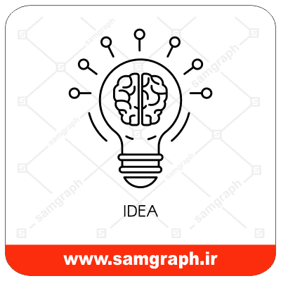 وکتور نماد ایده پردازی - Vector Ideation