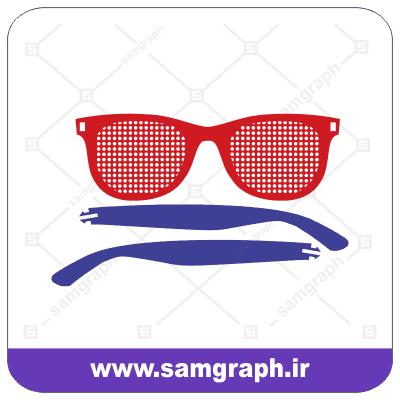 وکتور ایکون عینک -laser cut file glassess
