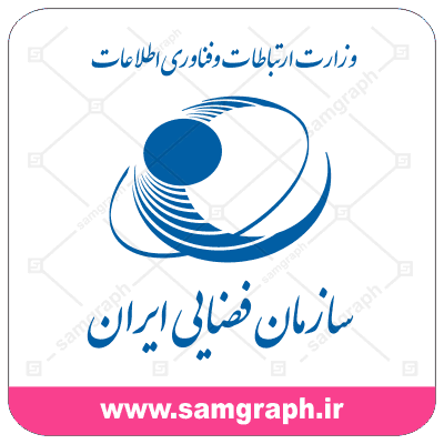 وکتور لوگو و آرم آژانس فضایی ایران-Iranian Space
