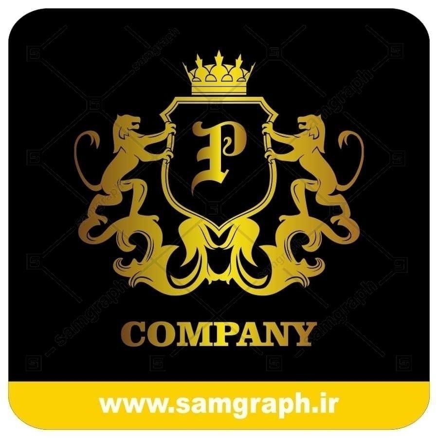 لوگو آماده لاکچری حرف P لاتین - Logo Luxury Sample