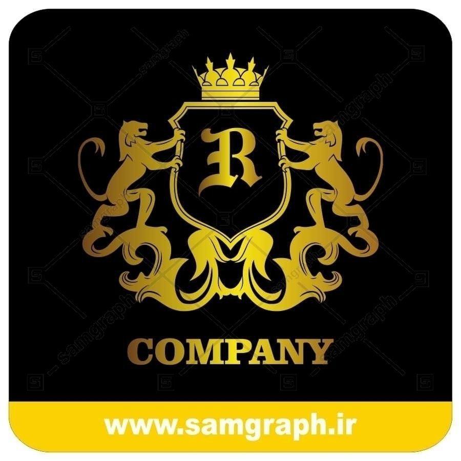 لوگو آماده لاکچری حرف R لاتین - Logo Luxury Sample