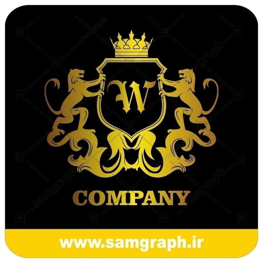 لوگو آماده لاکچری حرف W لاتین - Logo Luxury Sample