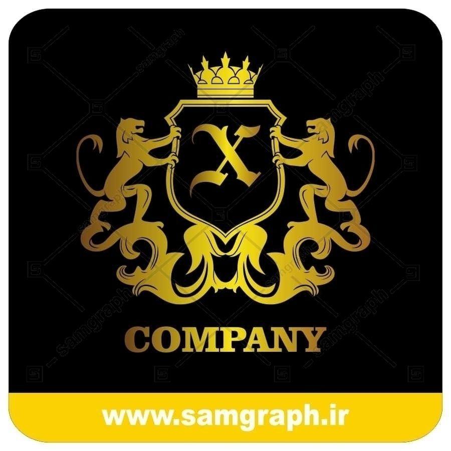 لوگو آماده لاکچری حرف X لاتین - Logo Luxury Sample