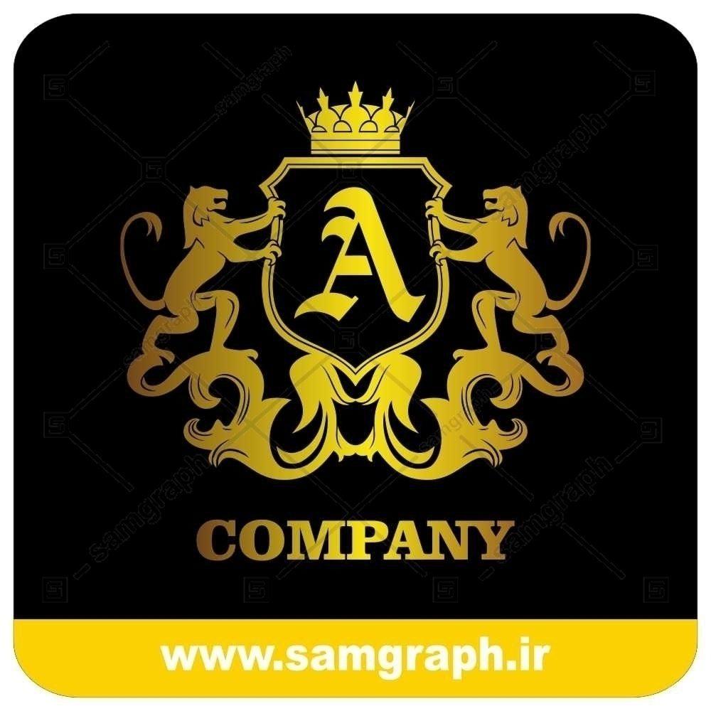 لوگو آماده لاکچری حروف لاتین - Logo Luxury Sample