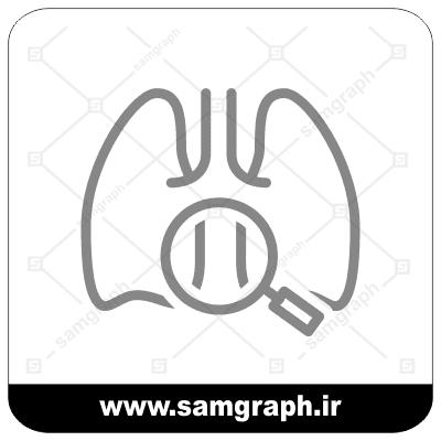 وکتور لوگو و ارم متخصص ریه - pulmonologist VECTOR