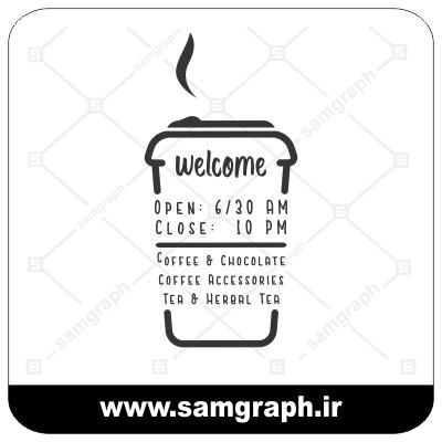 وکتور لوگو قهوه و شکلات-کافه و لوازم جانبی-چای و چای گیاهی-welcome coffee-chocolate-accessories-tea-herbal