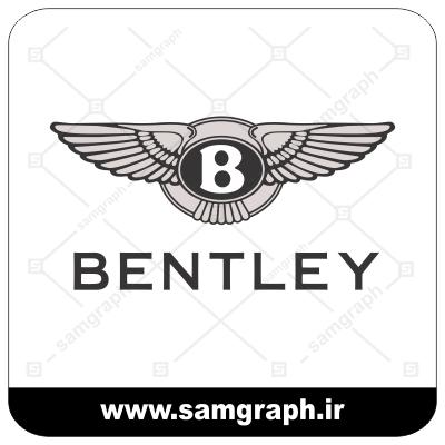 وکتور لوگو و آرم شرکت خودروسازی بنتلی - CAR BENTLEY