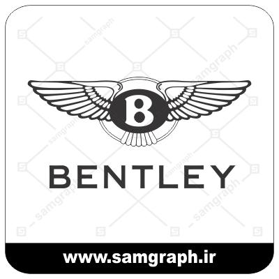 وکتور لوگو و آرم شرکت ماشین BENTLEY